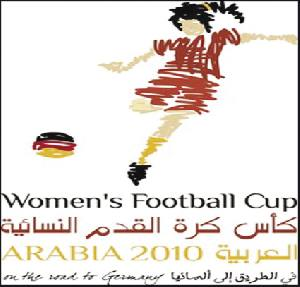 ������� ������ ��� ������� �������� �� ����� �����. womens-football-cup2